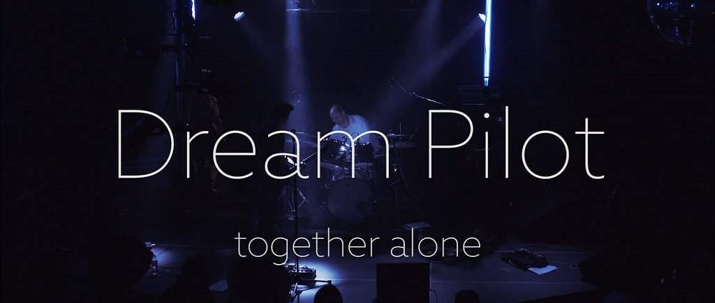 Dream Pilot - together Live at Bieler Musicdays 2016